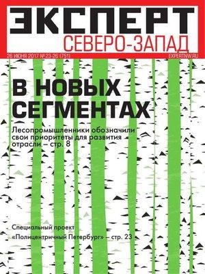 cover image of Эксперт Северо-запад 23-26-2017