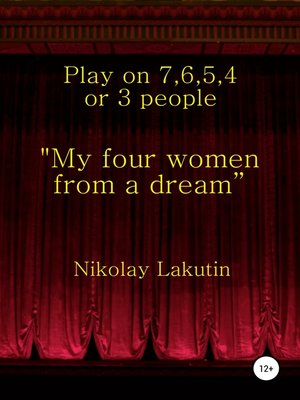 "cover image of ""My four women from a dream"". Play on 7, 6, 5, 4 or 3 people"