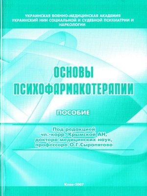 ebook the practice of