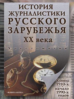 ebook ACI 318M 11: