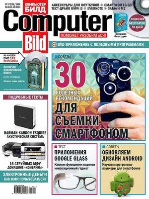 cover image of ComputerBild №17/2014