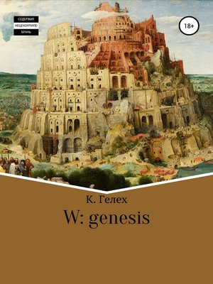 cover image of W