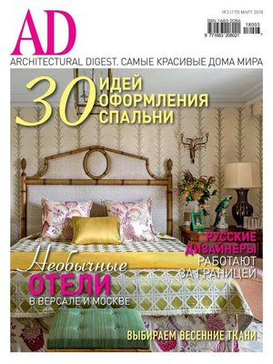 cover image of Architectural Digest/Ad 03-2018