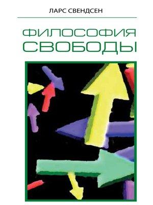 book Organisation und Umwelt: Managementforschung