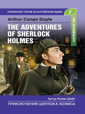 cover image of Приключения Шерлока Холмса / the Adventures of Sherlock Holmes