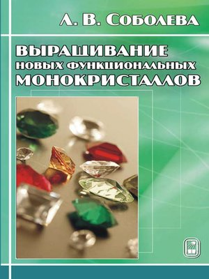 ebook language for those who have nothing mikhail bakhtin and the landscape of