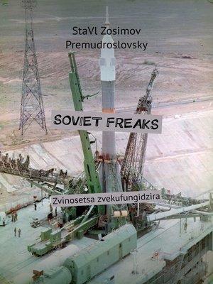 cover image of SOVIET FREAKS. Zvinosetsa zvekufungidzira