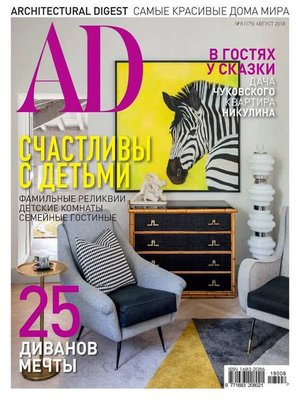 cover image of Architectural Digest/Ad 08-2018
