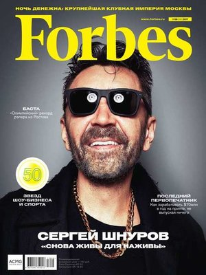 cover image of Forbes 08-2017