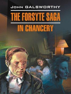 cover image of Сага о Форсайтах. В петле. Книга для чтения на английском языке
