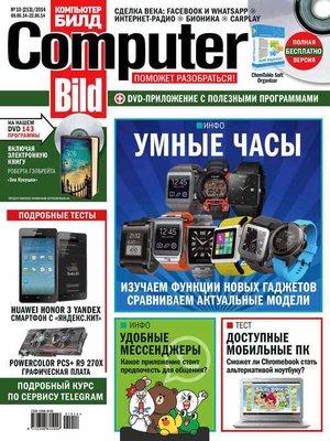 cover image of ComputerBild №10/2014