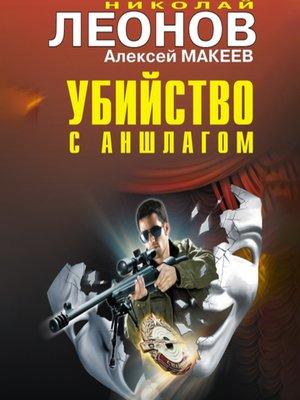 cover image of Таежная полиция