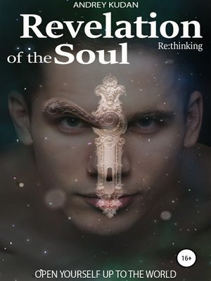 cover image of Revelation of the Soul. Re thinking