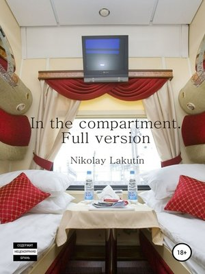 cover image of In the compartment. Full version