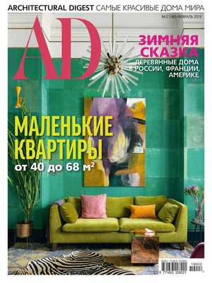 cover image of Architectural Digest/Ad 02-2019