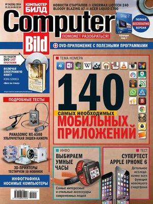 cover image of ComputerBild №24/2014