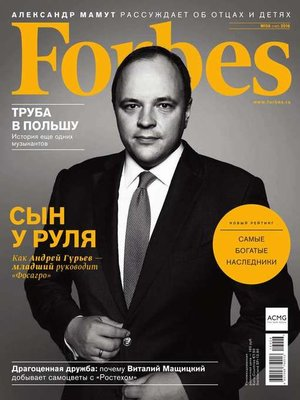 cover image of Forbes 06-2016