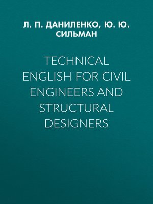 cover image of Technical English for Civil Engineers and Struсtural Designers