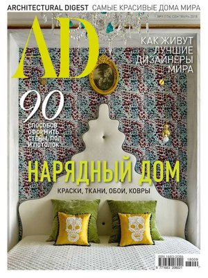 cover image of Architectural Digest/Ad 09-2018