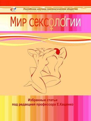 volodya-idi-ti-nahuy