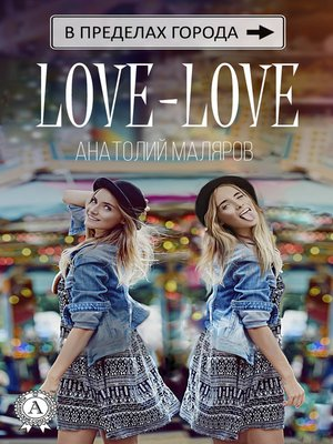 cover image of Love-Love