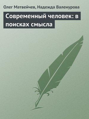 Японско русский словарь иероглифов 2003