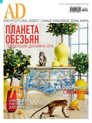 cover image of Architectural Digest/Ad 12-01-2016