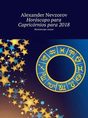 cover image of Horóscopopara Capricórnios para2018. Horóscopo russo