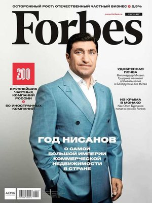 cover image of Forbes 10-2017