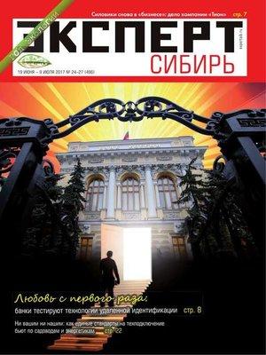 cover image of Эксперт Сибирь 24-27-2017
