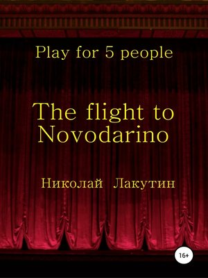 cover image of The flight to Novodarino. Play for 5 people