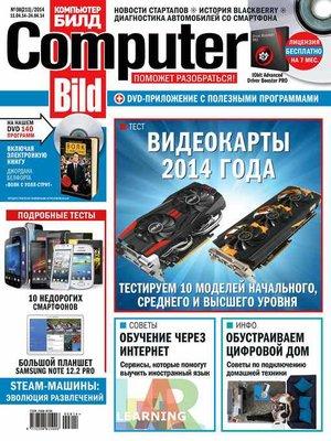 cover image of ComputerBild №08/2014