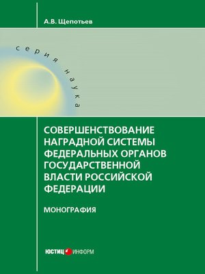 epub Recent Advances in Natural Language Processing: Volume
