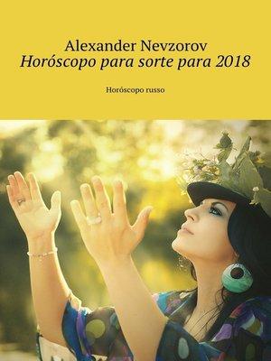 cover image of Horóscopo para sorte para2018. Horóscopo russo