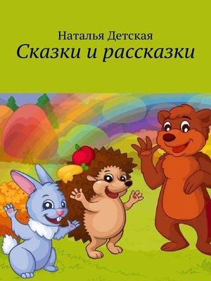 cover image of Волшебныйпруд