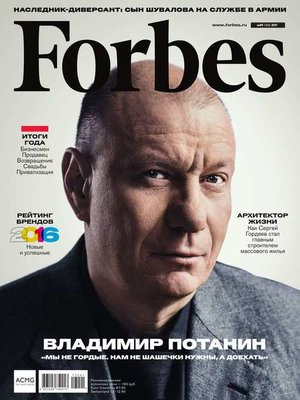 cover image of Forbes 01-2017