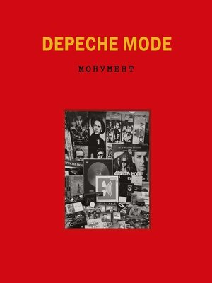 cover image of Depeche Mode. Монумент
