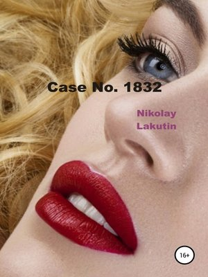 cover image of Case No. 1832