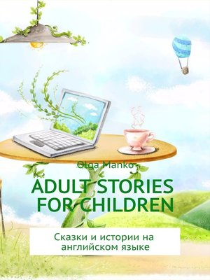 cover image of Adult stories for children