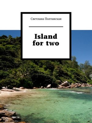 cover image of Island for two