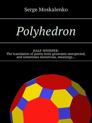 cover image of Polyhedron. HALF-WHISPER