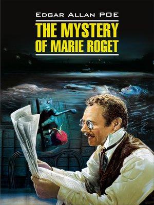 cover image of The Mystery of Marie Roget. Stories / Тайна Мари Роже. Рассказы. Книга для чтения на английском языке