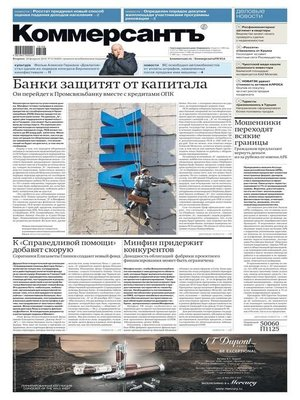 cover image of Коммерсантъ (понедельник-пятница) 31-2018