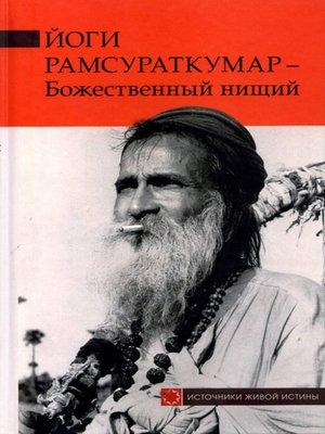 http://communityofjoy.com/library.php?q=book-professional-c-2011/