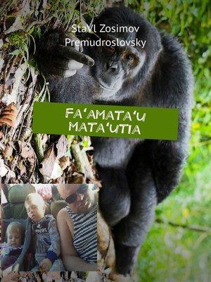 cover image of Faʻamataʻu mataʻutia. Faʻamatalaga mataʻutia