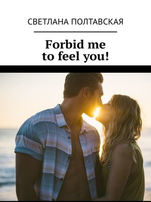 cover image of Forbid me to feel you!