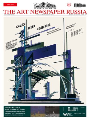 cover image of The Art Newspaper Russia №10 / декабрь 2017 – январь 2018