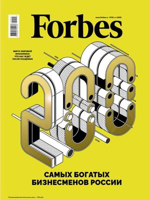 cover image of Forbes 05-2020