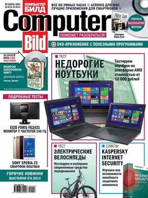 cover image of ComputerBild №21/2014