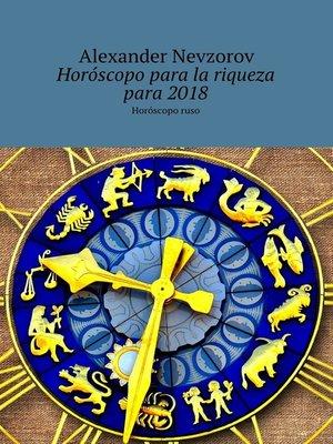 cover image of Horóscopo para la riqueza para2018. Horóscoporuso